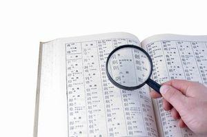 日中の漢字共通化はどだい無理な話(七) 文字改革をめぐって(16)
