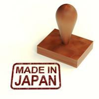 昔の日本製品は「相当ひどかった」のに! どうやって世界に認められる品質を手に入れた?=中国