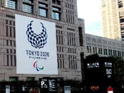 【コラム】第32回2020東京オリンピックの開会式を終えて