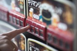 どうしてこんなものまで・・・日本の自動販売機がおもしろすぎる