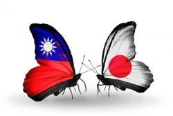 台湾・蔡英文総統の「台日安保対話」要求は、台湾メディアからも皮肉られている=中国メディア