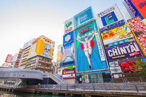 大阪が外国人を引き付ける、東京にはない魅力=中国メディア