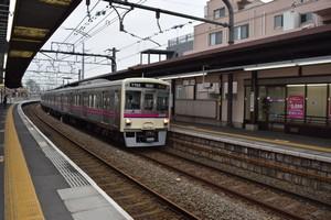 日本で不動産投資をするなら絶対に考慮すべきこと、それは「駅」だ=中国