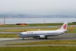 海に浮かぶ空港が示す、「日本=インフラ強国」という事実=中国