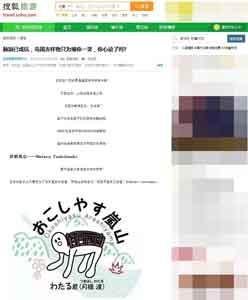 日本人の頭の中ってやっぱり謎・・・シュールなご当地キャラクターたちが全力で笑わせに来る=中国メディア