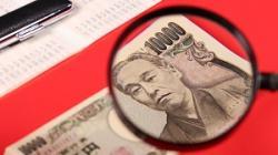 日本で偽札が少ない理由、それは日本のお札が「技術へのこだわり」でいっぱいだからだ!=中国メディア