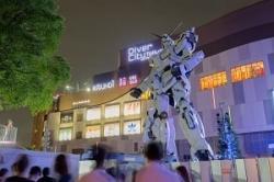 日本の玩具メーカー、中国の警察に「激レアアイテム」を寄贈 中国ネットも興奮=中国メディア