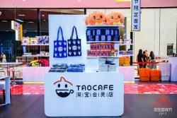 アリババグループ「淘カフェ(Tao Cafe)」は顔認証で自動決済ができる近未来のキャッシュレス店舗