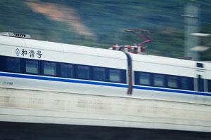 マレーシアとシンガポールの越境高速鉄道、中国が受注に自信示す