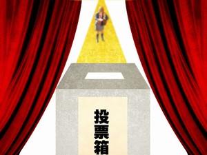 若者の政治離れ? 日本の若者たちはなぜ「政治に無関心なのか」=中国メディア