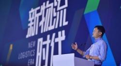 アリババが物流に1000億元以上の投資、中国全土で当日配送を実現へ