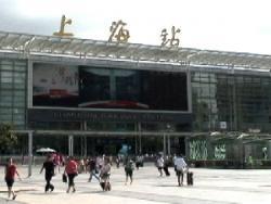 【コラム】3年ぶりに開催 第9回和僑アジア大会in上海