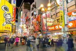 中国人も花より団子? 「桜より惹きつけられる日本の美食街」=中国メディア