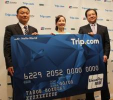 中国最大のOTAであるCtrip.comが日本市場に本格参入、三井住友カードと銀聯国際がバックアップ