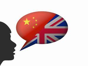 中国人が指摘「こんな日本人はいつまでたっても外国語がうまくならない」