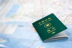 おい! 「台湾国」パスポートが普通に日本のイミグレを通ってるじゃないか! =中国メディア
