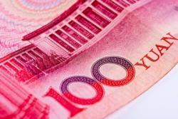 国が清潔だと「紙幣まで清潔なのか!」 中国人が驚く日本の紙幣=中国