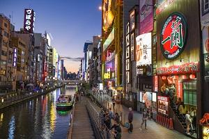 中国人は「大阪人に親近感」を抱く、その理由とは・・・=中国メディア