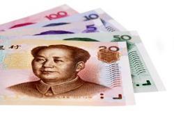 中国の最高額紙幣は100元なのに! 日本や韓国は額面が大きい=中国メディア