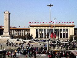 【コラム】中国共産党5中全会での重要な決定