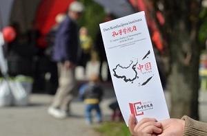 孔子学院教員のビザ発給拒否、韓国政府が理由説明「絶対に他意はない」=中国メディア