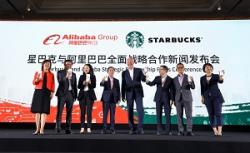 スターバックスとアリババグループが「ニューリテール」で戦略パートナーに! 中国でのコーヒー体験を刷新