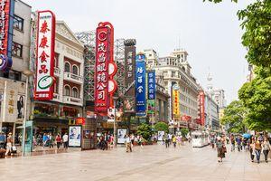 米国在住の中国人、「国の強さを測るのは、空母や外貨準備高じゃない。人が安心して暮らせるかだ!」