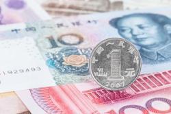 日本との「通貨スワップ」再開、人民元にとって「非常に有益」だ=中国メディア