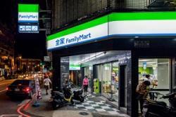 コインランドリー、フィットネス、カラオケ!? 中国でも有名なファミマが、日本でスゴイことに・・・=中国メディア