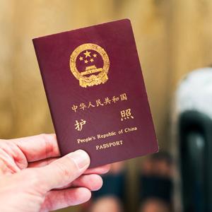 日本が出国税を検討している? 在日中国人からは強い反発と憂慮の声=中国メディア