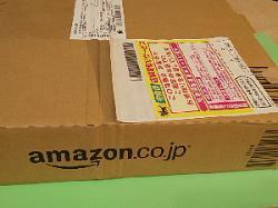 【コラム】アマゾンの中国からの撤退を分析する