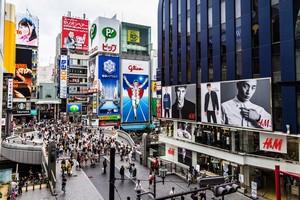 目立たずに科学技術を進歩させてきた日本、「中国は才能を隠す点で日本に学ぶべき」=中国メディア