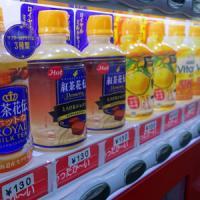 日本は自動販売機大国だが、わが国はすでに日本を追い越しているかもしれない=中国メディア
