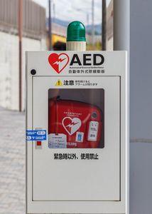 AEDが普及している日本を見習うべきだが、今の中国で普及させても意味がない! =中国メディア