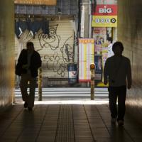「日本はどこでも清潔」という話は大袈裟だ! 日本にもゴミが散乱している場所があった=中国報道