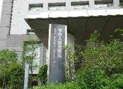 【コラム】日本の単純労働者の受け入れ制度