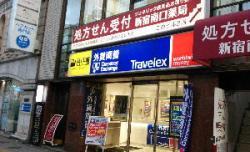 【コラム】中国政府が仮想通貨の規制を強化