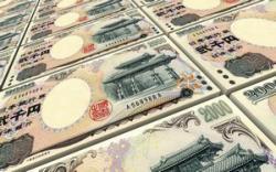 発行から20年、日本の「2000円札」はどこへ行ってしまったのか=中国メディア