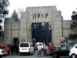 【コラム】生産年齢人口が減少してきた中国の課題