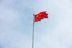日本が今年もまた中国の「建国記念日」を祝い始めた=中国メディア