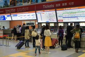 日本はモバイル決済サービスが少ないが、セルフサービスは非常に発展していた=中国メディア