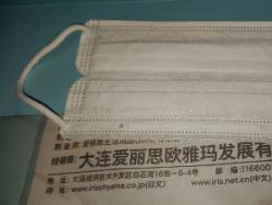 【コラム】WHOが中国に新型コロナウイルス起源調査団を派遣