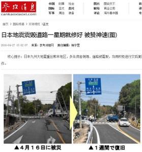 日本人が誤解している中国「中国人だからって皆が卓球が上手なわけではない」