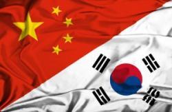 中国の韓国への報復、韓国「中国には大国としての風格がない」=中国報道