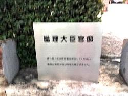 【コラム】米中が「戦争」状態に突入する中で日本はどう振る舞うべきであろうか?