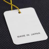日本の順位が意外?「世界で信頼される製造国」ランキング=中国メディア