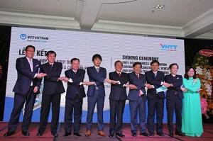 NTT東日本がベトナムのスマートシティ化構想サポート、現地ICT企業と事業協力契約を締結