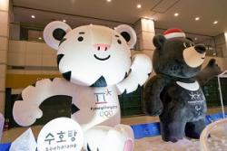 平昌五輪に主要国首脳を招く構想が崩れた韓国、10年前の北京五輪が羨ましい=中国メディア