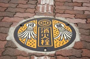 中国と違って「日本のマンホールの蓋は危険どころか、こんなに美しい」=中国メディア