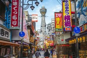 中国人旅行者は、なぜこれほど大阪が好きなのか=中国メディア